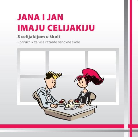Jana i Jan imaju celijakiju, priručnik za više razrede osnovne škole